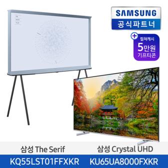 [아자픽] 삼성 The Serif QLED 4K 55인치 TV / UHD 65인치 TV 이미지