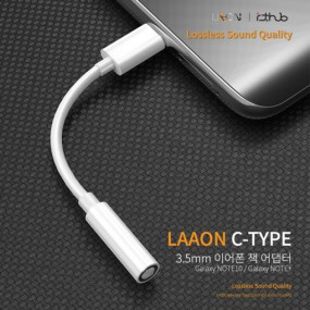 [LAAON] 스마트폰 C타입 오디오 젠더 ITB-C100 이미지