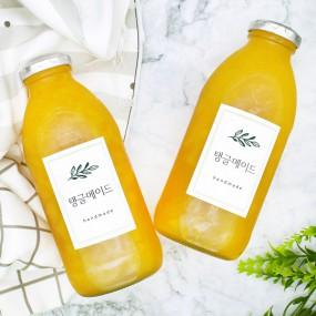 맛있는 수제청! 탱글메이드 레몬고농축청 600g [자연두레] 이미지