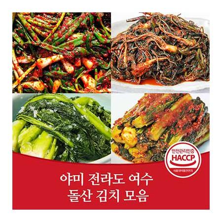[아자픽] 야미 여수 돌산 맛있는 갓김치/갓물김치/파김치/고들빼기 4종 1택 (각 2kg) 이미지