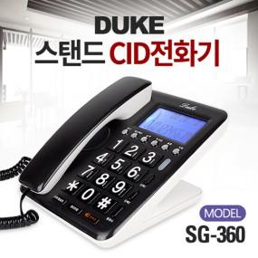 삼우물산 유선전화기 SG-360 이미지