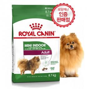 로얄캐닌 미니인도어 어덜트 강아지사료 8.7kg 이미지