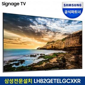 삼성전자 LH82QET 벽걸이형 82인치 스마트 사이니지 TV UHD 4K DID 모니터 LH82QETELGCXKR 이미지