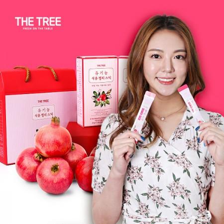 [정오의 특가] The tree 유기농 석류 콜라겐 젤리스틱 20g 1포/유통기간 2022년 6월 24일까지!