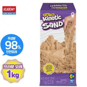 키네틱샌드 브라운 천연모래 1kg / 모래놀이 이미지