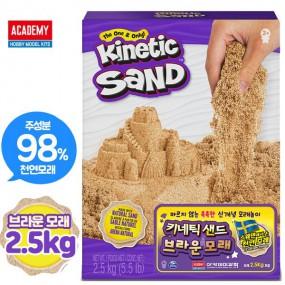키네틱샌드 브라운 천연모래 2.5kg / 모래놀이 이미지