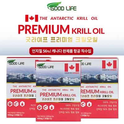 캐나다 항공 직수입★홈쇼핑판매 & 면세점 브랜드!  프리미엄 크릴오일 3개월(인지질 56%이상, 아스타잔틴 990mg)