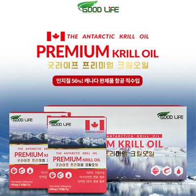 [PV+] 홈쇼핑 판매 & 캐나다 면세점 브랜드! 항공 직수입 프리미엄 크릴오일 6개월(인지질 56%이상, 아스타잔틴 990)