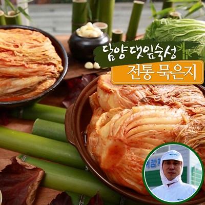 [자연식품] 전라도 담양 댓잎숙성 묵은지 2/3/5kg