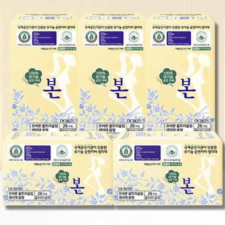 [유기농본] 생리대 울트라 날개 중형 26P X 5팩 무료배송 이미지