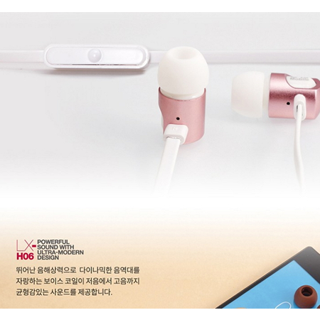 초특가★레트로 갬성★잃어버리기 쉬운 무선말고! 찾기쉬운 유선이어폰 for LG Mobile 이미지