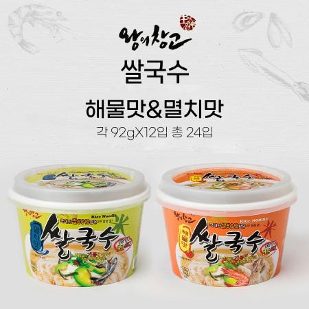 [그린맥스] 왕의창고 국산쌀국수 멸치맛*12입+해물맛*12입/박스 무료배송! 이미지