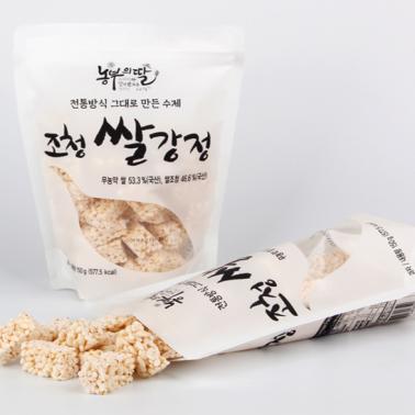 친환경 수제 쌀강정3종x2세트(유기농쌀,무농약현미,쌀보리현미강정) 이미지