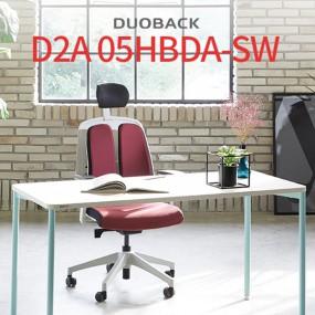 듀오백 D2A 05HBDA-SW 화이트프레임 패브릭의자 이미지
