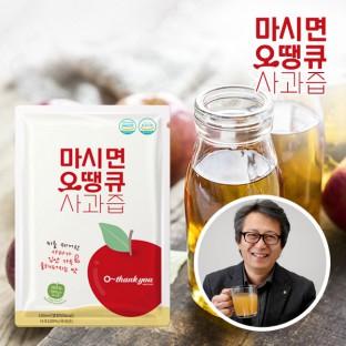 경상북도 안동 장현수님의 어린이 기호식품 인증! 오땡큐 사과즙 100ml 30포 이미지