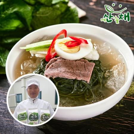 강원도 태백 곽동연님의 별미 태백산채 취나물 물냉면 10인분