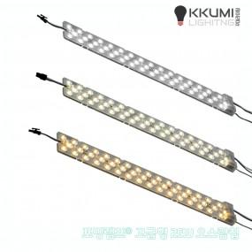 [꾸미라이팅] LED형광등 LED모듈 포밍램프 고급형 오스람칩 25W /30W/부메랑15W 이미지