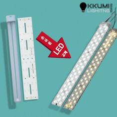 [꾸미라이팅] LED형광등 LED모듈 포밍램프 고급형 LG칩 25W /30W/부메랑15W 이미지
