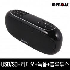 [블루투스 스피커] 엠피보스 MS-BTS90 이미지