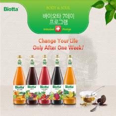[바이오타] 스위스 유기농 디톡스 건강주스  바이오타 7데이 프로그램 SET 이미지