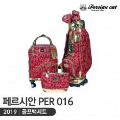 페르시안캣 PER 016 바퀴형 캐디백세트 [와인] 이미지
