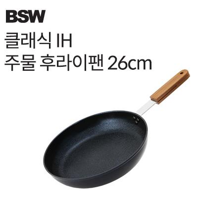 [BSW] 클래식 IH 주물단조 후라이팬 26cm