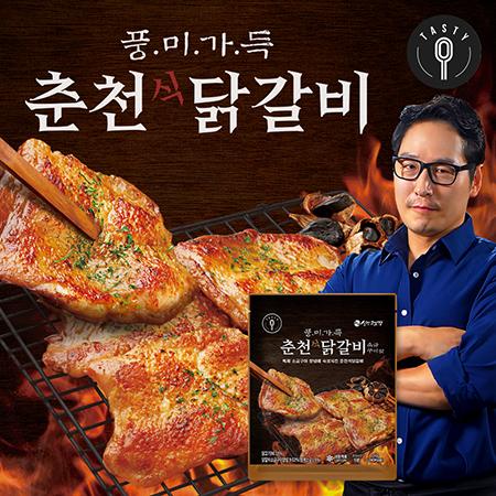 테이스티나인 김풍 풍미가득 춘천식 닭갈비 2종 세트  / 치즈퐁듀 증정!! 이미지