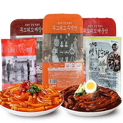 ★파티세트! 떡볶이+김말이튀김+순대 까지 다 드립니다. 푸짐하게 즐기세요★