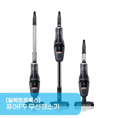 [6월16일]퓨어F9 무선청소기