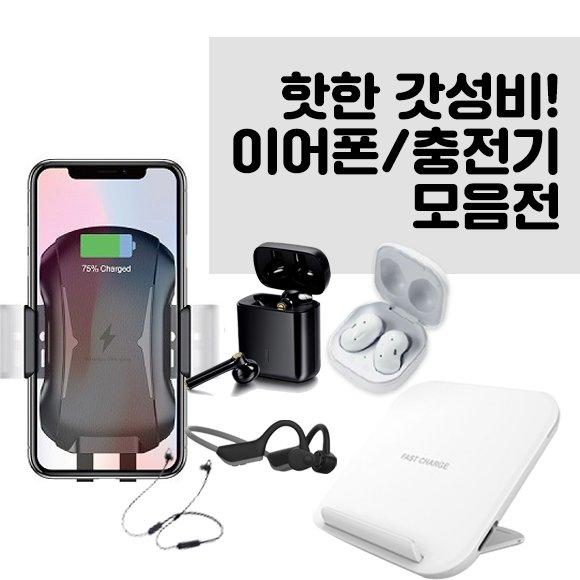 < AZA추천 Hot 기획전 코너 >